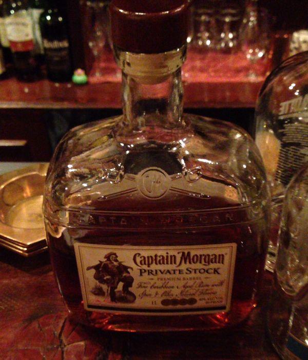 captainmorgan-privatestock-01